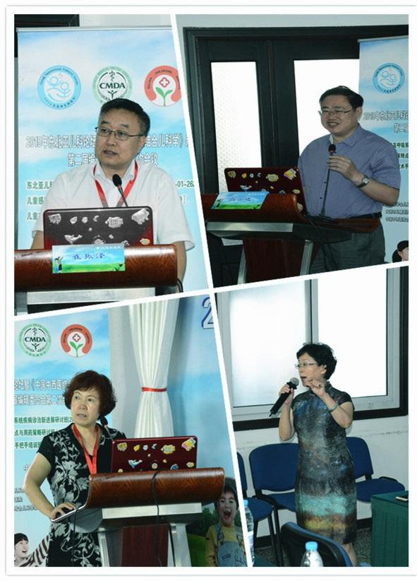 我会2015年东北亚儿科论坛暨《中国中西医结合儿科学》杂志第二届编辑委员会第二次会议圆满落下帷幕