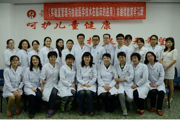 检验科成功举办市级继续医学教育学习班