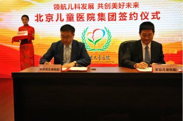澳门新葡萄赌场加入北京儿童学会集团