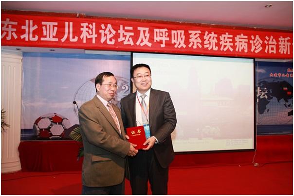 2012年大连东北亚国际儿科论坛圆满落幕