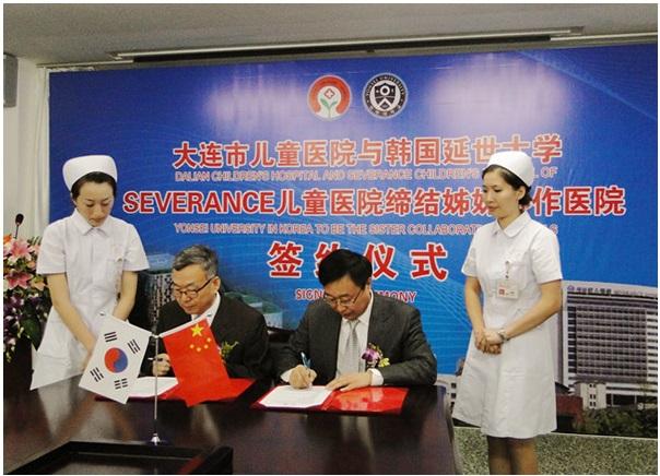 我会与韩国延世大学SEVERANCE(世博兰斯)儿童学会签署姊妹协作学会