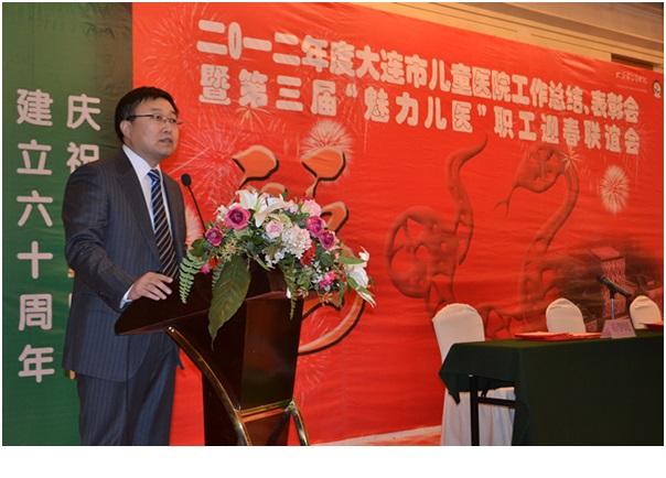 我会召开2012年度学会工作总结表彰大会暨魅力新葡萄职工迎新春联欢会