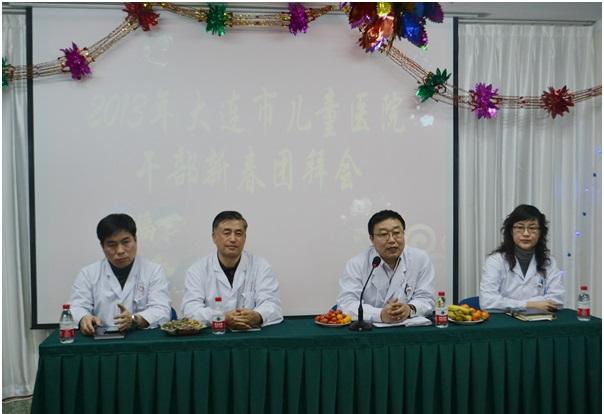 我会举行2013年中层干部新春团拜会