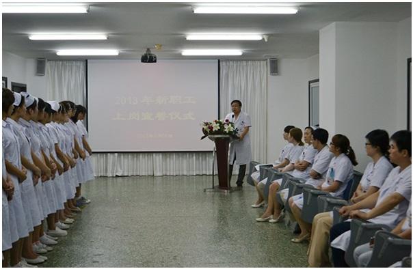 我会举行2013年新职工上岗宣誓仪式