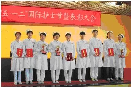 """儿童学会举行纪念""""5.12""""国际护士节暨表彰大会"""