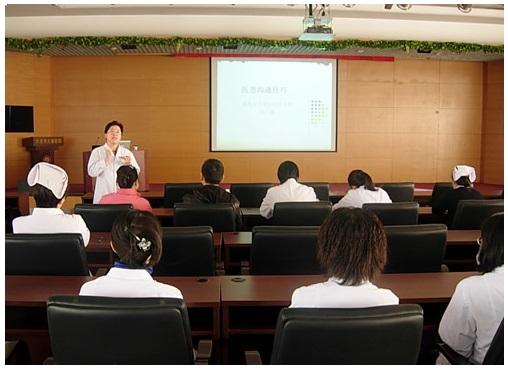 提高医患沟通技巧 构建和谐医患关系