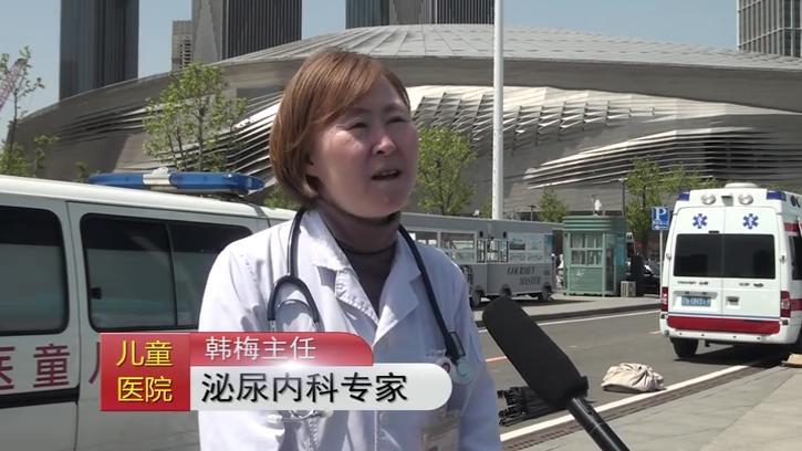 义诊专家韩梅告诉您孩子尿频、尿急怎么办?